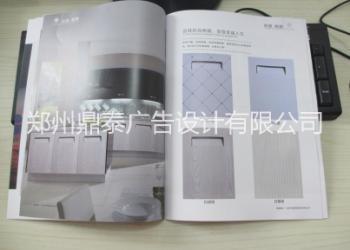 郑州画册海报宣传单设计印刷图片
