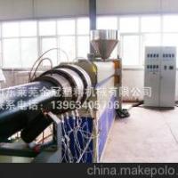 供应用于用于挤出超高的金冠150超高分子聚乙烯耐磨