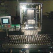 石家庄纸盒自动装箱机图片