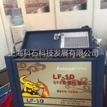 LF-1D上海唐山仪表SF6检漏供应用于SF6检漏的LF-1D上海唐山仪表SF6检漏