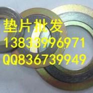 四氟垫片DN80PN1.0图片