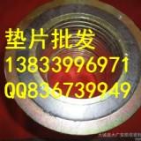 供应用于法兰的四氟法兰DN50PN1.6MPA  RPTFE四氟垫片生产厂家HG/T20615-2009