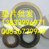 供应用于美标的乾胜牌DN5525金属缠绕垫片 9
