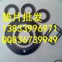 供应用于管道法兰用的金属缠绕垫片DN40PN1.0 不锈钢金属石墨垫片厂家