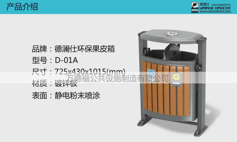供应垃圾桶多少钱一个|垃圾桶厂家招商