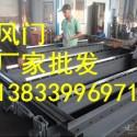 供应用于电厂的多轴方风门1200*700 双轴方风门专业生产厂家