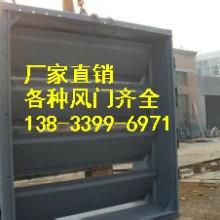 供應用于熱力管道的汕尾無壓隔絕門2400*1200方風門報價圖片
