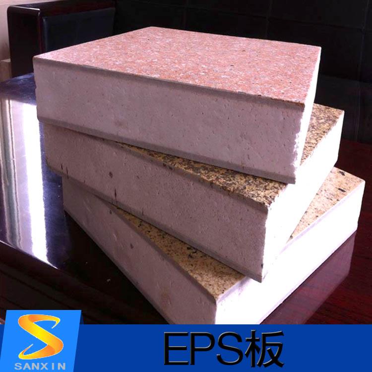 供应XPS挤塑板EPS板 EPS聚苯板 三鑫保温材料厂批发
