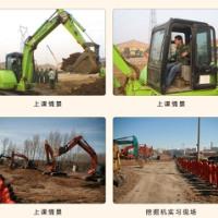 衡水安平县挖掘机钩机技校