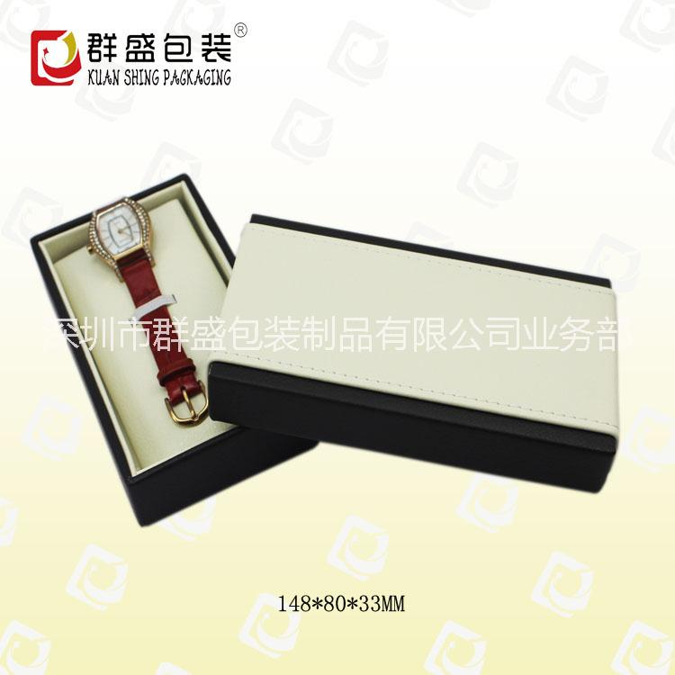 供应DW手表盒 皮革表盒子