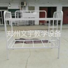 郑州双层铁床 铁架上下铺高低床 员工宿舍双层床 公寓双层钢架床批发