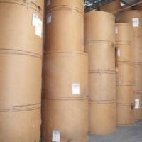 全木浆80-250g黄色牛皮纸