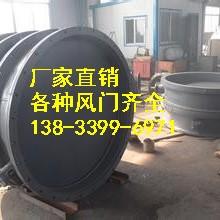 供应用于电厂的双轴方风门DN500 新疆矩形风门生产厂家