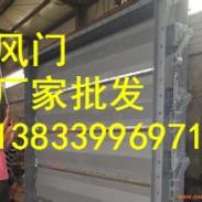 中山双轴方风门图片