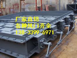 供应用于电厂的电动圆风门2400*2400  圆形风门报价LD2000