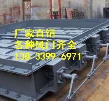 供应用于电厂的山西无压自动风门1600*1200 电动圆风门生产厂家图片