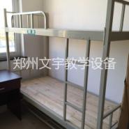 1.8厚钢管双层床图片