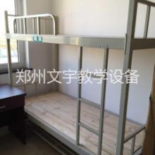 供应用于的成人多功能双层床 组合上下铺 铁架高低床 不锈钢床规格尺寸批发