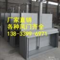 供应用于电厂的乐昌五轴方风门2400*1400风门哪个品牌好