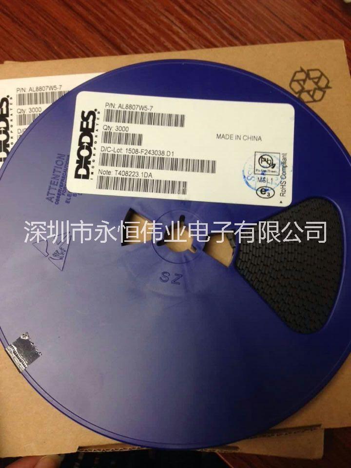 供应用于照明的diodes美台代理al8805w5-7 al8806mp8 al8807mp-13现货