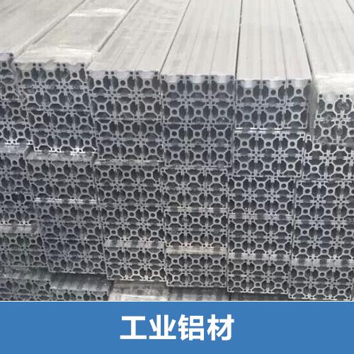 供应各规格型号工业铝型材现货供应,佛山市迪斯顿铝业有限公司