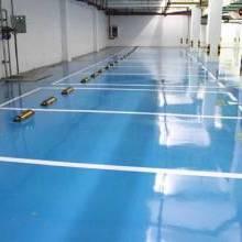 供应用于地坪施工的水泥地坪漆|地坪涂料厂家供货|坚硬耐磨,渗透力强图片