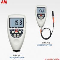 供应用于镀锌层测厚仪的电镀层测厚仪 AC-110A/A