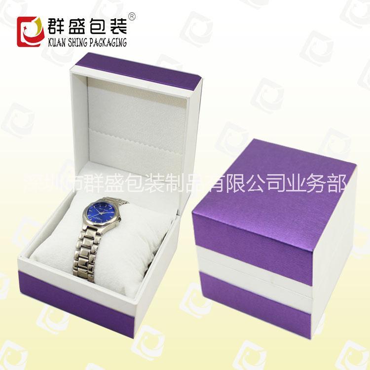 批发热销品牌手表盒子 高大上上绞链盒