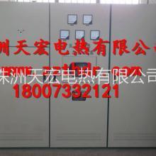 供应天宏IGBG节能中频熔炼炉,节能熔炼炉生产产家图片