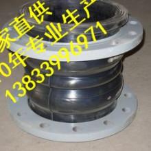 供应用于石油的始兴翻边橡胶软接头dn600pn1.0耐酸咸橡胶软接头价格批发