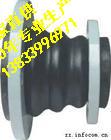 KXT-JGD型橡胶软接头 DN300PN2.0橡胶软接头 耐酸咸橡胶软接头生产厂家