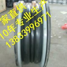 供应用于石油的罗定防脱拉橡胶软接头dn600pn1.0采购橡胶软接头图片