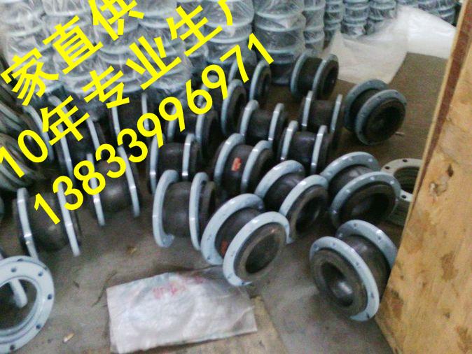 供应用于管道的雷州橡胶软接头厂家dn65pn1.0耐酸咸橡胶软接头最低价格