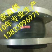 电白英标准橡胶软接头报价图片