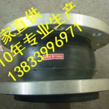 供应用于石油的中央空调用丝扣橡胶软接头 DN1000PN1.6橡胶软接头价格