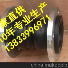 供应用于石油的澄海耐酸咸橡胶软接头价格 DN300PN2.5MPA变径橡胶软接头最低价格批发
