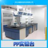 供应PP实验台 实验柜 实验室设备