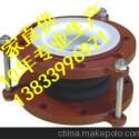 供应用于温水管道的潮安橡胶膨胀节dn1200pn2.5mpa乙丙橡胶耐酸咸橡胶软连接供货厂家