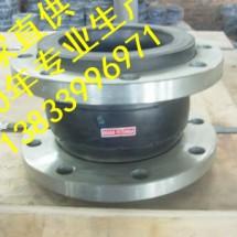 供应用于沧州管道的湖州美标双球体橡胶软接头dn150pn1.0拉杆限位橡胶减震器生产厂家