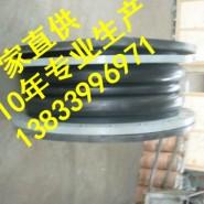供应用于化工管道的湖州耐酸咸橡胶软接头图纸dn200pn4.0泵用法兰式橡胶膨胀节最低价格