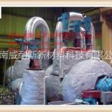 供应用于保温隔热的柔性可拆卸式阀门管道保温隔热衣 保温套 保温
