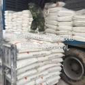 供应用于添加剂的安徽皖维可分散乳胶粉8020