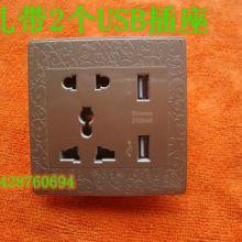 供应用于电源插座的5孔带2个USB插座二三电源插座批发