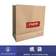 专业供应 纸袋 服装袋 手提袋定做  茶叶礼品袋 批发