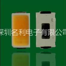 供应用于照明的贴片5730暧白,5730白光高流明60-65LM厂家批发