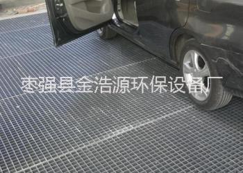 专业生产洗车房玻璃钢格栅板图片