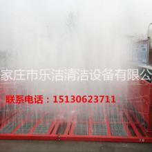 供应邢台市建筑工地洗轮机,新河县建筑工地全自动清洗设备