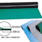 供应天津复合防静电橡胶板,1142橡胶板,1615橡胶板,1260橡胶板,5860橡胶板