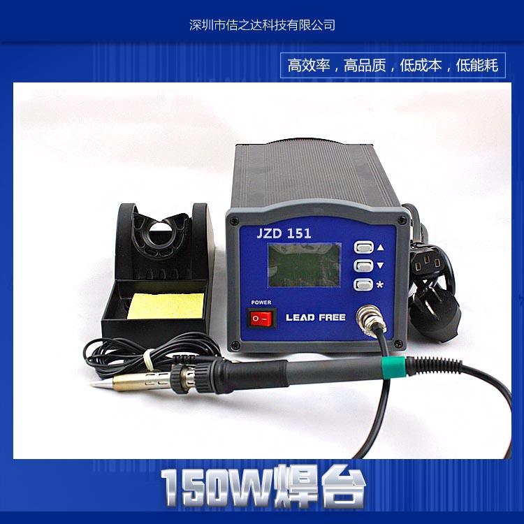 供应用于电子产品焊接的150W焊台150W高频涡流电焊台.150W智能恒温焊台.太阳能光伏组件大功率烙铁