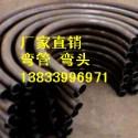 供应用于建筑的锦州圆管弯管批发dn100 直径108弯管接头最低价格